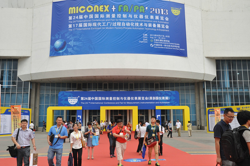 Company on August 27 to the China international exhibition on measurement contro